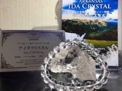 良い水晶が欲しい!!水晶好きのあなたに贈る【アイダクリスタル】
